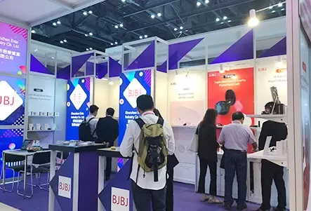 Shenzhen Industry Co. LTD were attending HK Global Sources Mobile Electronics Show